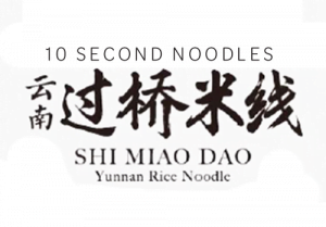 10-second-noodles-2