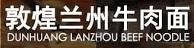 dunhuang-logo