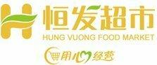 hung-vuong
